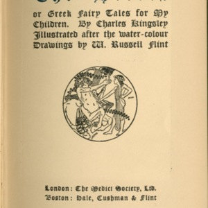 The Heroes, Title Page.jpg